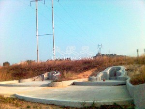CCP notice: no graves within 50 meters of any utility tower (The Epoch Times)