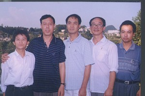 Xu Wanping (first left) and other democracy movement advocators. (The Epoch Times)