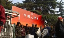 Human Rights Appellants Refused Entrance to 'China Human Rights Exhibit'