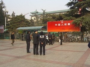 Policemen on duty outside the exhibition. (The Epoch Times)