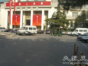 "Police gather in front of the ""China Human Rights Exhibit,"" with multiple police vans present. People wanting to appeal about human rights violations in China have been denied entrance to the exhibit, despite the regime's claim that it would be open to the entire public. (The Epoch Times)"