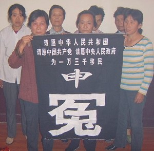Appellants' banner on Tiananmen Square: Redress Injustice For 13,000 Refugees. (The Epoch Times)