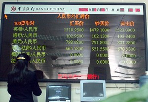 A foreign currency exchange rate board at a local bank in Beijing. China's foreign exchange reserves (FER) are the largest in the world at 1 trillion U.S. dollars, but many experts are concerned. (STR/AFP/Getty Images)
