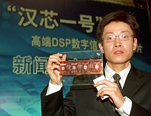 Chen Jin, the former head of Shanghai Jiao Tong University's Microelectronics School (The Epoch Times)