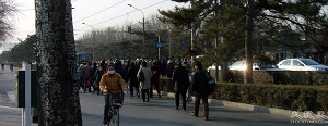 At 9:53am on December 19, another group of petitioners came to the Diaoyutai State Guesthouse. (The Epoch Times)