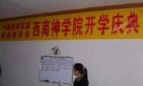 Christian Leaders Detained in Raids Across China