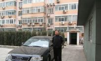 Attorney Gao Zhisheng: His Experience in Dingzhou