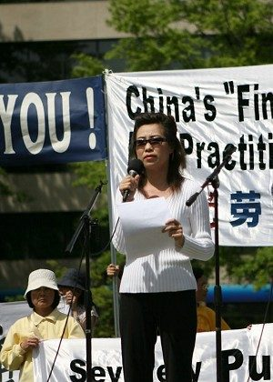 Annie, a key witness of the Sujiatun concentration camp, at a press conference on April 20 at McPherson Square in Washington, D.C. (The Epoch Times)
