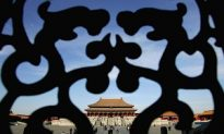 Beijing University Professor Proposes Multi-Party System at Xishan Meeting