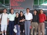 Dissidents get together in front of Bijie Intermediate on May 10; the third from left is Li Yuanlong's wife. (Provided by Zhao Xin)