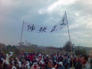 Villagers carry banners calling for justice. During the December 6, 2005 Shanwei massacre, police shot about 70 villagers to death. (The Epoch Times)