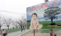 China Activists Cancel Conference Under Pressure