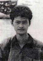 Xu Genli, Falun Gong practitioner from Guizhou, who disappeared on Jinggang Mountain. (Minghui.net)