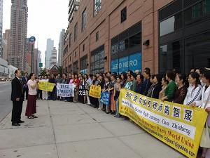 'World Union' Donates Money to Rescue Attorney Gao Zhisheng