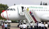 China's Five Privately Operated Airlines Unite