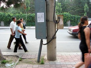 Quit the CCP poster at Changchun City.(Clearwisdom.net)