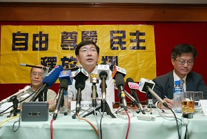Professor Johannes Chan, Dean of the Faculty of Law, University of Hong Kong. (Wu Lianyou/The Epoch Times)