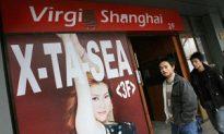 Japanese Media Uncovers Shanghai Karaoke Spies