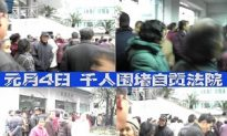 Over 1,000 Chinese Farmers Surround a Local Courthouse