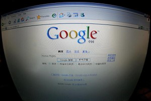 A laptop computer screen in Beijing shows the homepage of Google.cn, 26 January 2006, a day after its debut in mainland China where the U.S. online search engine launched a new service after agreeing to censor websites and content banned by the Beijing authorities. (Frederic J. Brown/AFP/Getty Images)