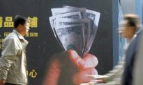 2006: China's Economic Difficulties and the Regime's Responsibility
