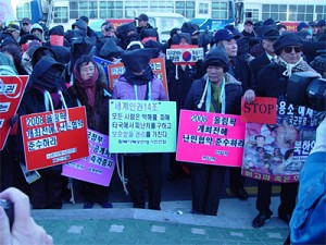 On December 3, 2006, 700 North Korean refugees and human rights activists gathered in front of the Chinese embassy in Seoul, South Korea to protest the CCP's return of refugees back to North Korea. The repatriation often means imprisonment and even execution. (Picture provided by event organizers)