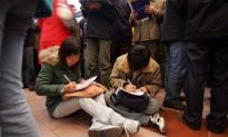 Forty Percent of College Students in Guangzhou City Believe They Will Collapse From Stress