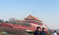 Two Self-immolations on Tiananmen Square During the New Year