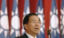 Beijing against Official Communication between U.S. and Taiwan