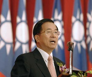 Taiwan President Chen Shui-bian (Sam Yeh/AFP/Getty Images)
