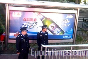 Police officers at the bus station. (The Epoch Times)