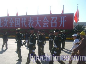 Tiananmen Square during the Chinese Communist Party's 17th National Congress. (The Epoch Times)