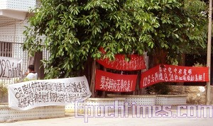 Banners bearing protesting slogans hang all over the town. (The Epoch Tines)