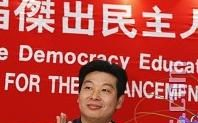 Good Opportunity for Democracy in China, Says President of Foundation for China