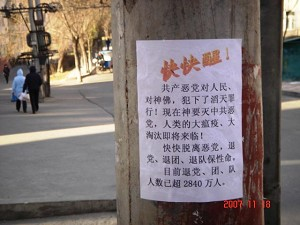 "A ""Quit the CCP"" poster on a telephone pole. (The Epoch Times)"