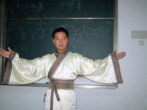Guo Quan, a China Democratic League member and now removed Associate Professor at Nanjing Normal University, taught Chinese traditional culture. (Photo supplied by Guo Quan)