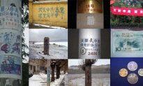 Determined Chinese Citizens Circumvent Information Blockade