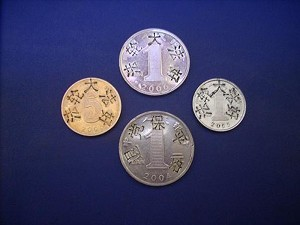 "Coins engraved with ""Falun Dafa is good"" and ""Quit the party for peace and security."" (Minghui.net)"