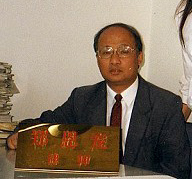 Shanghai human rights lawyer Zheng Enchong (The Epoch Times)