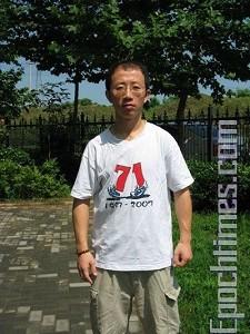 Hu Jia photo taken on July 1, 2007.
