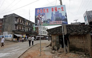 A Chinese 'one-child' policy billboard on the main street of Shuangwang, southern China's Guangxi region, May 25, 2007. (Goh Chai Hin/AFP/Getty Images)