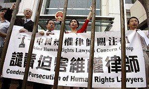 A group from the China Human Rights Lawyers Concern Group hold a protest at the China Liaison Office in Hong Kong, une 22, 2007. (Mike Clarke/AFP/Getty Images)