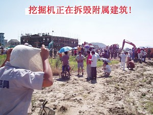 DESTRUCTION OF CHURCH: On July 29, 2006 approximately 3,000 Chinese police and public security participated in the demolishing of church buildings in the Xiaoshan district of Zhejiang. The caption in Chinese is referring to the equipment being used in the demolition of the building in the background.   (China Aid Society)