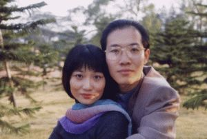 Wenjian Liang and her husband. Her sister, who lives in the Nottingham, England, fears for their safety after hearing that the couple were arrested in China on fake charges. (The Epoch Times)