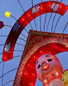 Kuala Lumpur, Malaysia-Large lanterns to welcome the Year of Boar. (Tengku Bahar/ AFP Photo)