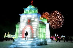 Colorful ice sculptures at the 23rd Harbin International Ice and Snow Festival. (Chu/Getty Images)