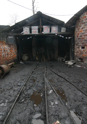The Hongfa coalmine, where a gas explosion on March 8, 2007, killed at least fifteen miners. (The Epoch Times)