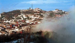 On January 10, 2005 Buddha's Light occurred on Mount Tai. (The Epoch Times)