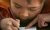 Thirty Million More Illiterate People in China in the 21st Century