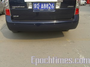 One of the cars belonging to the security personnel monitoring Gao's home (The Epoch Times)